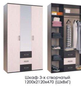 Шкаф 3 х створчатый Новый
