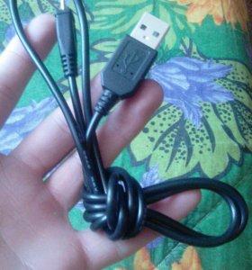 USB провод.