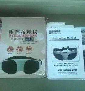 Магнитный массажер для глаз, новый.
