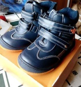 Ботиночки .