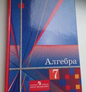 Алгебра 7класс