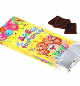 Коробка для шоколада