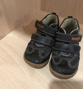 Ботинки р23