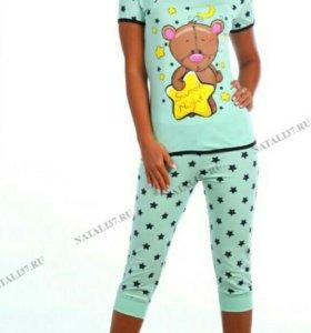Новая пижама 42