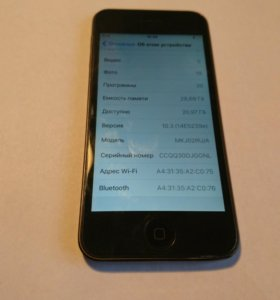Ipod touch 6th gen.