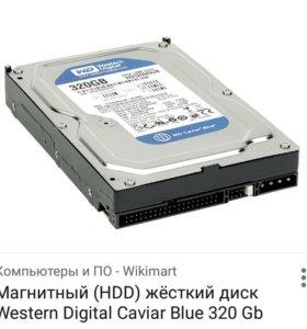 HHD 320