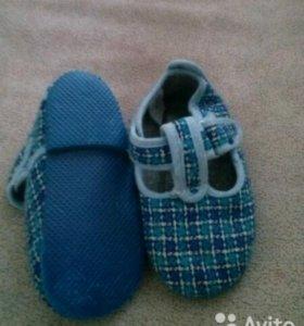 Детская обувь до 1,5лет