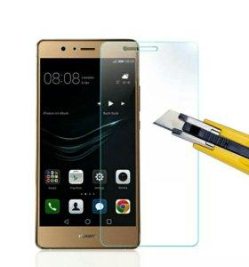 Бронестекло для Huawei P9 Lite