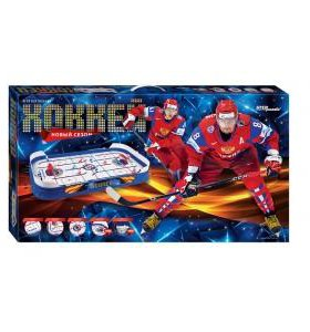 Настольный Хоккей Степ 89х48х8 см
