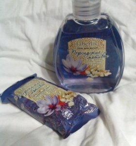 Набор гель для душа и мыло Faberlic