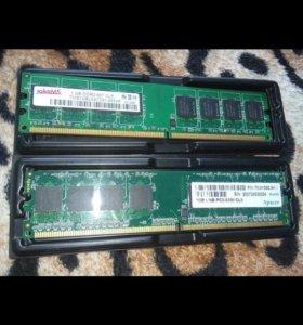 Оперативная память ddr 2 , 1 гб