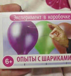 Эксперемент в коробке опыты с шариками