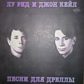 Пластинка Lou Reed and John Cale-Песни Для Дреллы