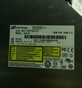 Дисковод на асус gt51n и жёсткий диск wd3200bpvt
