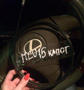 Трос капота на Lexus RX300