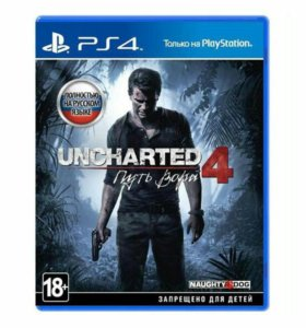 Uncharted 4 и Heavy rain/за гранью PS 4