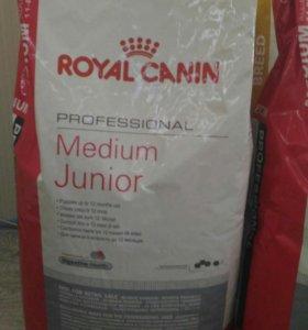 Корм Роял Канин 20 кг.-для щенков