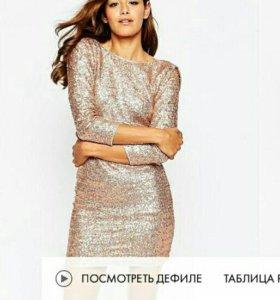 Платье ASOS с пайетками