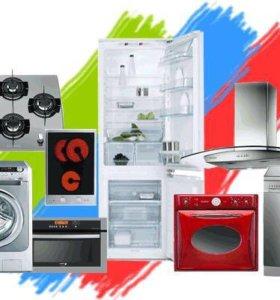 Установка стиральных машин и другой быт.техники