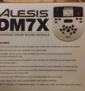 Alesia DM7X Электронная ударная установка