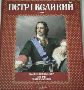 Российские императоры,князья