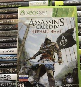 Assassins Creed IV Black Flag (чёрный флаг) Xbox 3