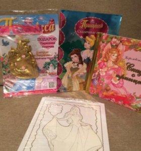 Сказки о принцессах + 2журнала+ Раскраски