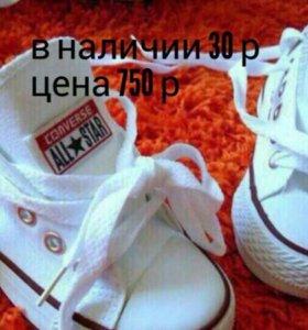 Обувь( новые❗)