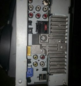 Пионер 8400
