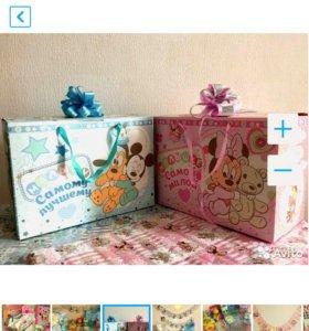 Подарок новорожденному(девочка,мальчик)