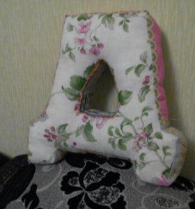 Подушки Буковки на заказ