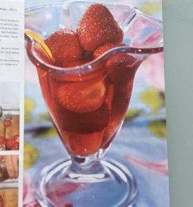 Креманницы или бокалы под мороженное, желе, десерт