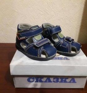 Детские сандали