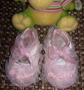 Пинетки новорожденным