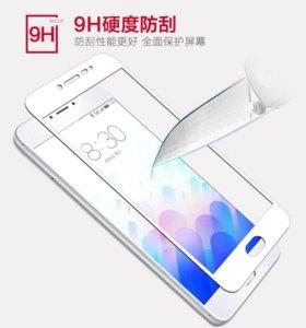 защ. стекло Meizu m3s