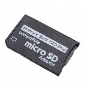 Адаптер Micro SD / Memory Stick Pro Duo