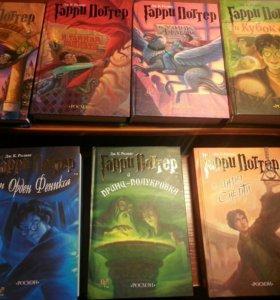 7 книг о Гарри Поттере + подарок