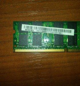 DDR2 1g 3 шт. для ноутбука