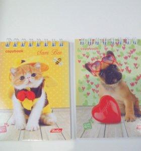 Copybook с милыми животными 2 штуки