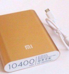 Внешний аккумулятор Xiaomi 10400mAh,цвет-золотой
