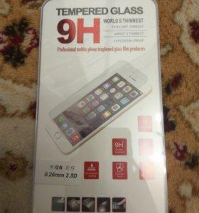 Защитное стекло(перед и зад) для Huawei Honor 6