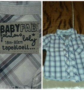 Модная  рубашка для мальчика!