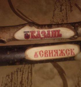 Сувенир карандаши