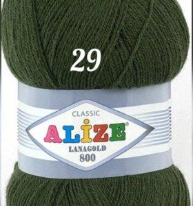 Пряжа для вязания, Alize Lanagold в наличии