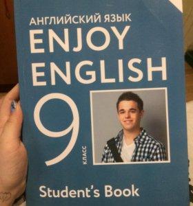 Английский язык, 9класс, М.З.Биболетова.