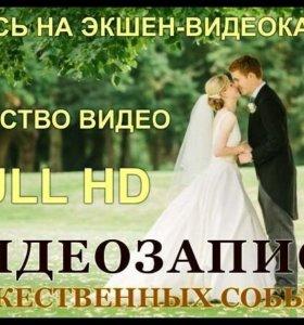 Видеограф и фотограф, свадьбы,видео, фотографии