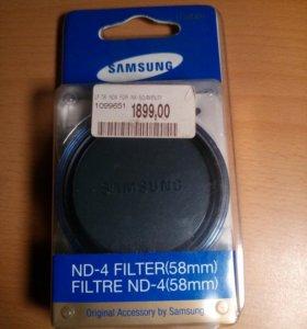 Продам фильтр 58 мм ND-4