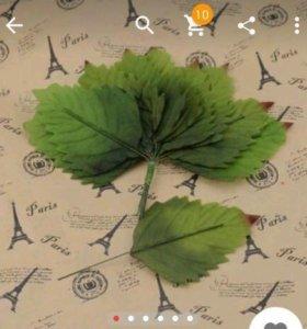 Шелковые листики