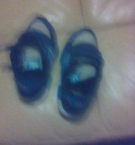 Обувю