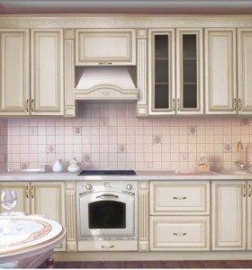 Кухня Патина